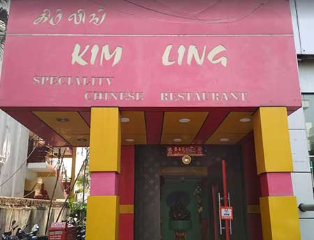 Kim Ling Specialty Chinese Restaurant